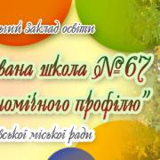 13318797151628834543_1